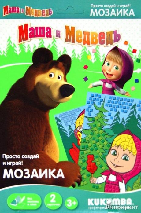 "Мозаика Радуга творчества 22013 """"Маша и медведь"""""