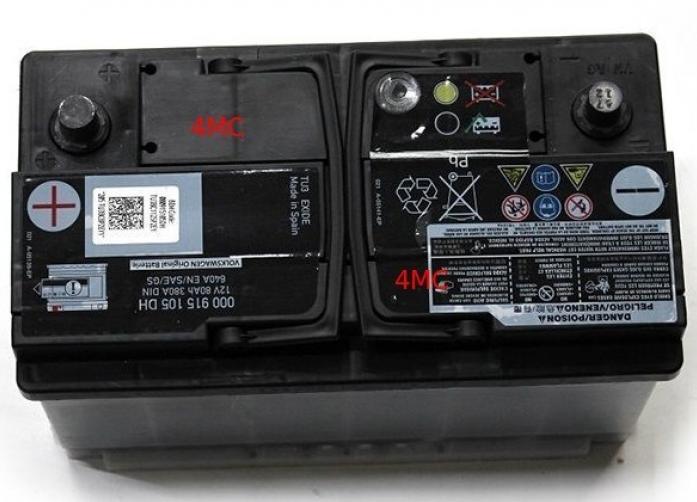 Аккумулятор Vag 80 А/ч обратная R+
