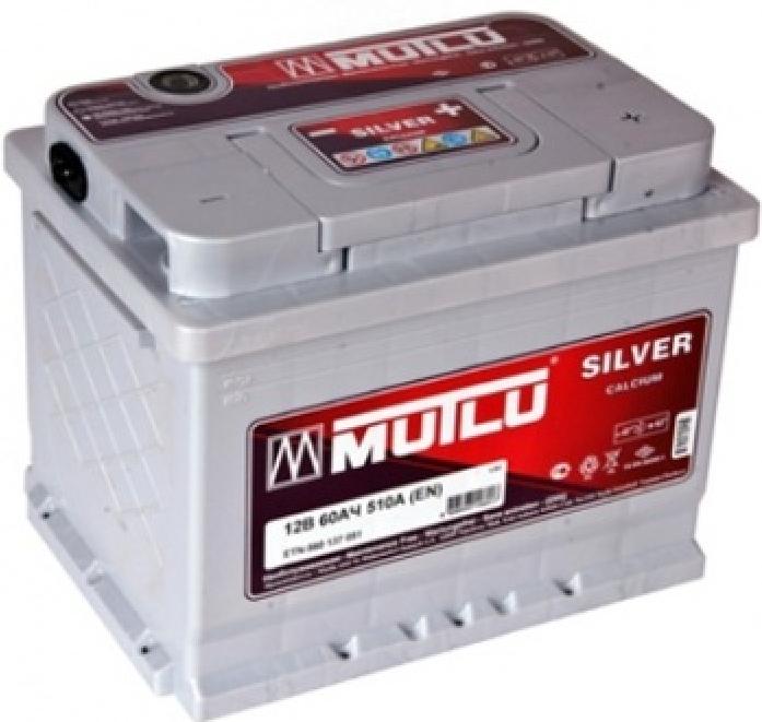 Аккумулятор Mutlu CALCIUM SILVER 70 A/ч выс обр SMF80D26FL