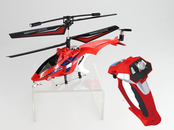 Вертолет Auldey YW858230 на ИК управлении с гироскопом с системой Круиз-контроль 20 см 3 канала