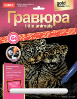 Lori Гр-526 Little Animals Львята