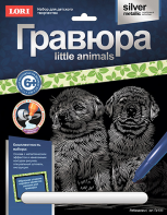 Гравюра Lori Гр-533 Little Animals Лабрадоры