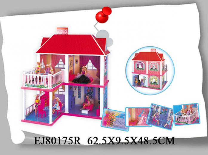 Дом S+S Toys EJ80175R для куклы