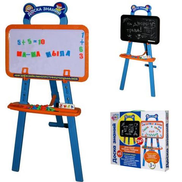 Магнитная доска знаний Joy Toy 0703/ЕV1182