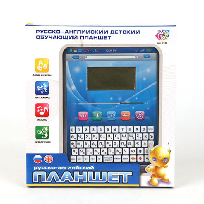 Компьютер Joy Toy 7320 Планшет обучающий
