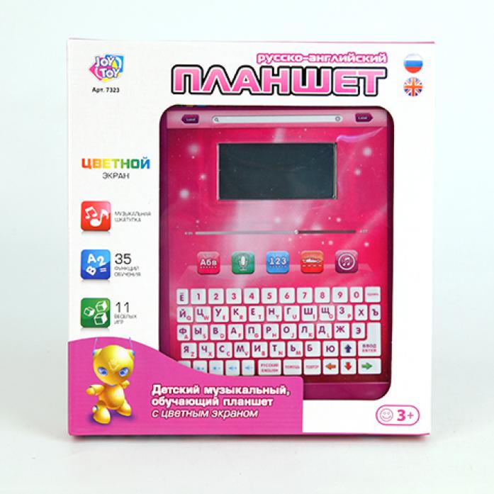 Компьютер Joy Toy 7323 Планшет с цветным экраном