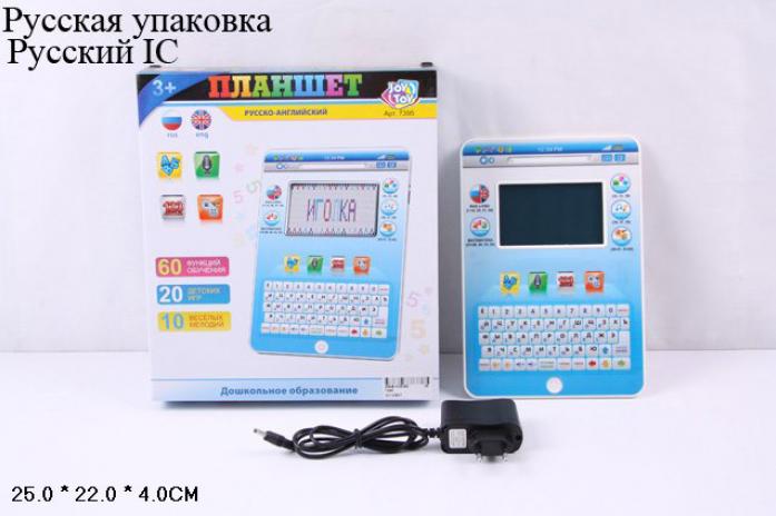 Компьютер JOY TOY 7395 Планшет с цветным экраном с зарядным устройством