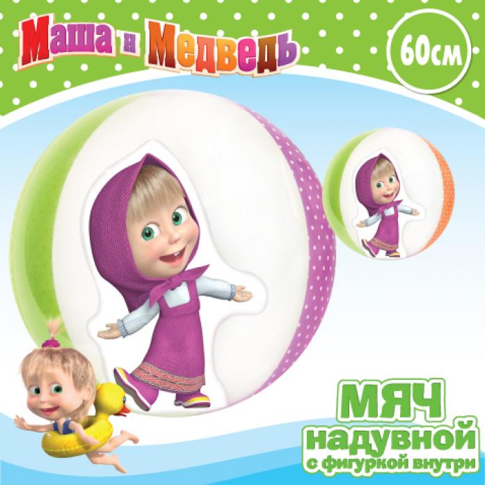 Мяч Маша и Медведь ПВХ GT8232 с фигуркой внутри 60см