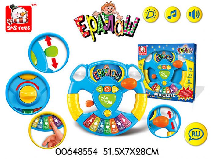 Руль S+S Toys 00648554 Автошкола со светом и пианино Ералаш