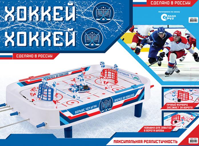 Игра Затейники Хоккей GT7061