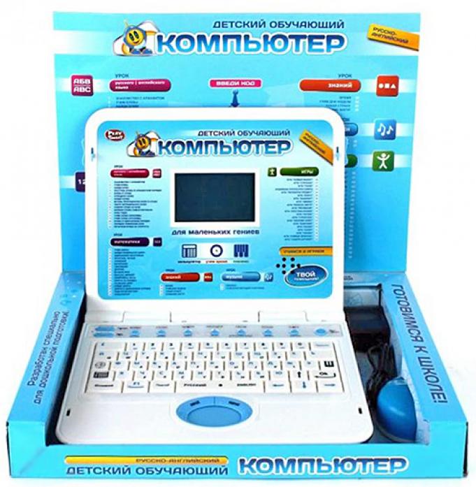Компьютер Joy Toy 7293 обучающий русско-английский