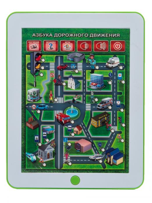 Компьютер S+S Toys EH80070R Планшет Азбука дорожная