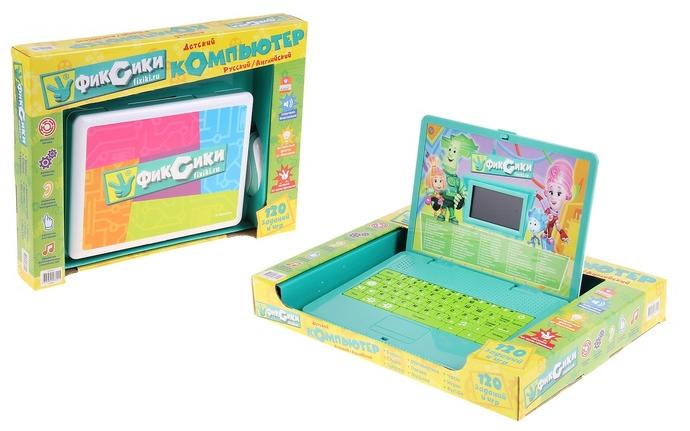 Компьютер ФИКСИКИ детский GT5732 с экраном рус/англ 120 функций