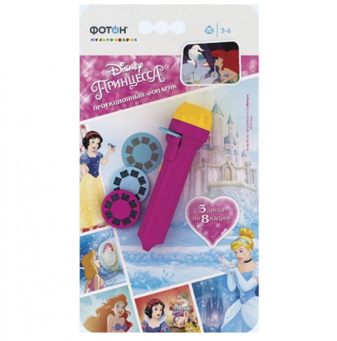 Игрушка Фотон Мультфонарик с дисками - Disney Принцесса 22778