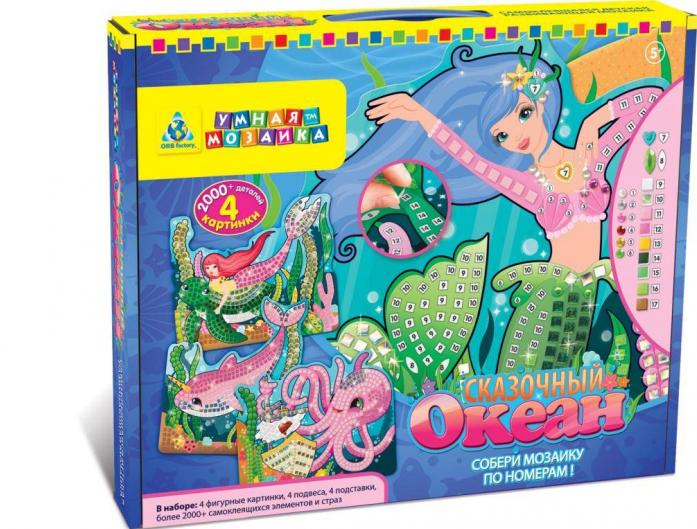 Мозаика Orb Factory Сказочный океан 4 шт 00395