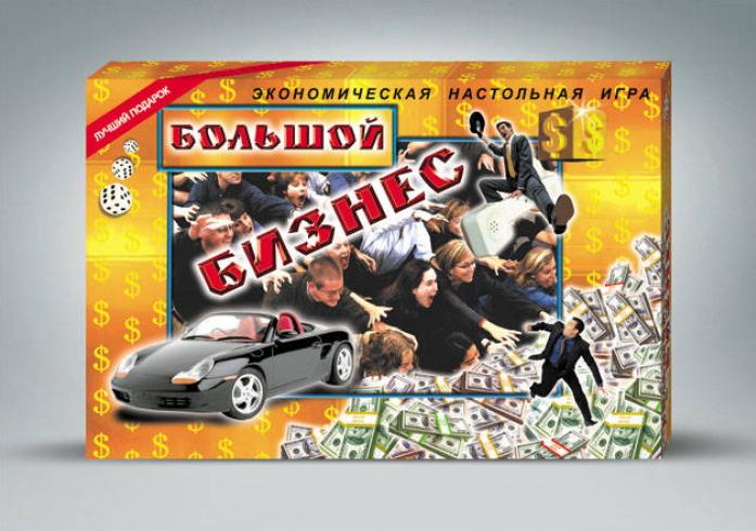 Игра настольная Лапландия Большой бизнес 99247 Артикул 394671 купить ... e1dcbafdd5d