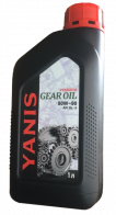 Yanis Transmission gear oil SAE80W90 GL-5 1л