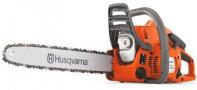 Бензопила Husqvarna 120 Mark II 16 9678619-07