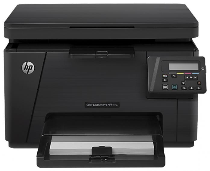 МФУ HP Color LaserJet Pro MFP M176n (CF547A)