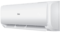 Сплит-система Haier AS07TH3HRA/1U07BR4ERA