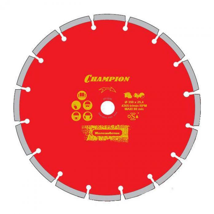 Диск алмазный Champion ST 300/25,4/10 Concremax