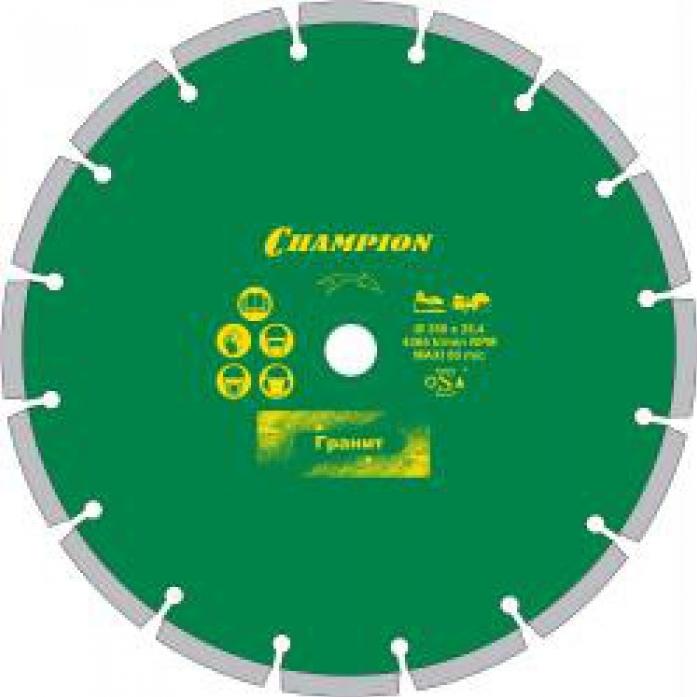 Диск алмазный Champion ST 400/25,4/10 Concremax