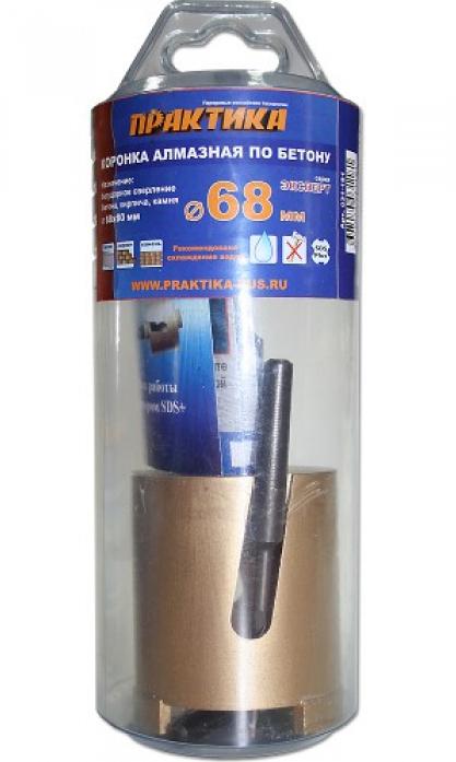 Коронка алмазная SDS-plus/Hex ПРАКТИКА Эксперт 68 мм 031-181