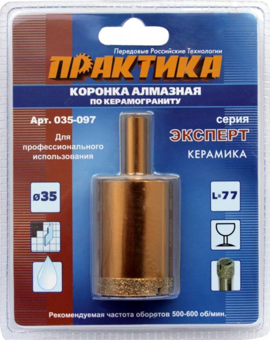 Коронка алмазная ПРАКТИКА керамогранит 35 мм 035-097