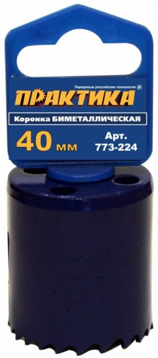Коронка биметаллическая ПРАКТИКА 40 мм 773-224