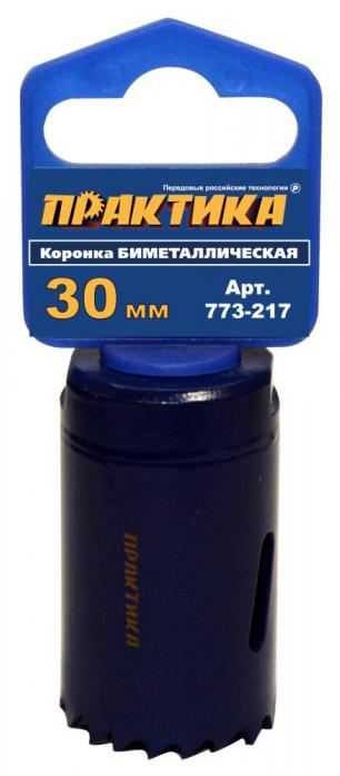 Коронка биметаллическая ПРАКТИКА 30 мм 773-217
