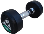 Гантели DFC POWERGYM DB002-5 (пара)