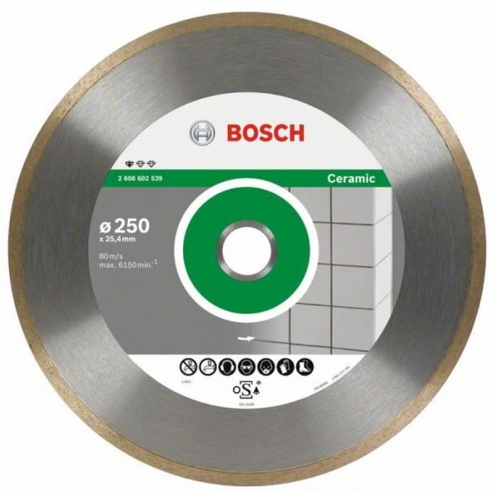 Круг алмазный Bosch Ф250х30/25,4 керамика FPE