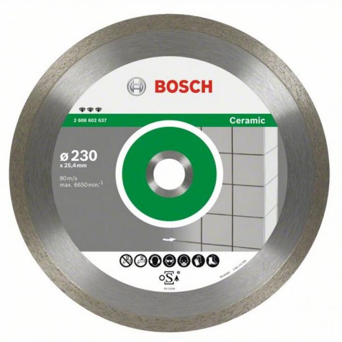 Круг алмазный Bosch Ф300х30/25,4 2.608.602.639