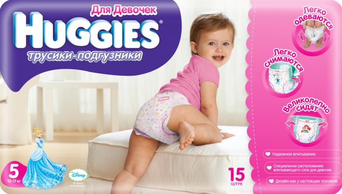 Трусики-подгузники HUGGIES для девочек Little Walkers Conv 13-17кг 15шт размер 5