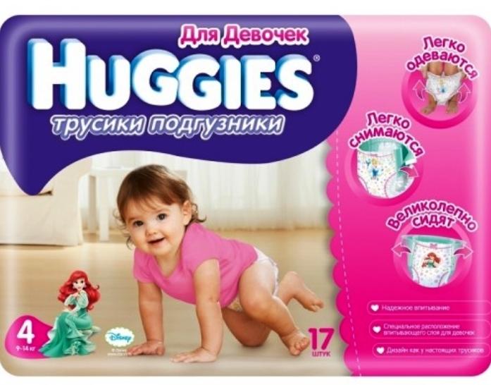 Трусики-подгузники HUGGIES для девочек Little Walkers Conv 9-14кг 17шт размер 4