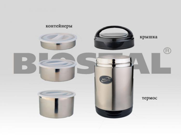 Термос BIOSTAL NR-2000