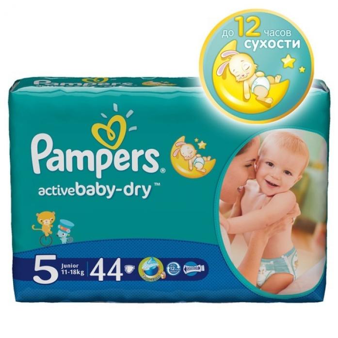 Подгузники Pampers Active Baby-Dry 11-18кг 44шт Junior 5