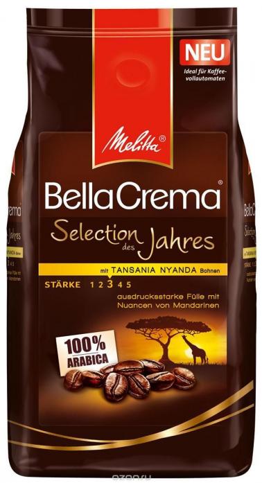 Кофе Melitta в зернах BC Selection des Jahres Tansania Nyanda, 1кг (1809)
