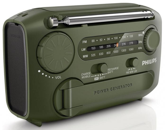 Переносной радиоприемник Philips AE1125