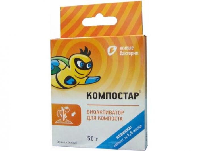 Активатор Biosept Компостар 50г