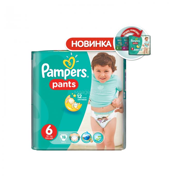 Подгузники-трусики Pampers Pants 16+ кг 19шт Extra Large 6