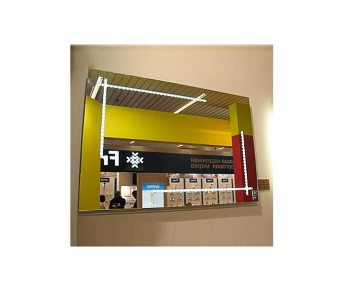 Зеркало интерьерное Lustro Arti (с внутренней подсветкой 80х60)