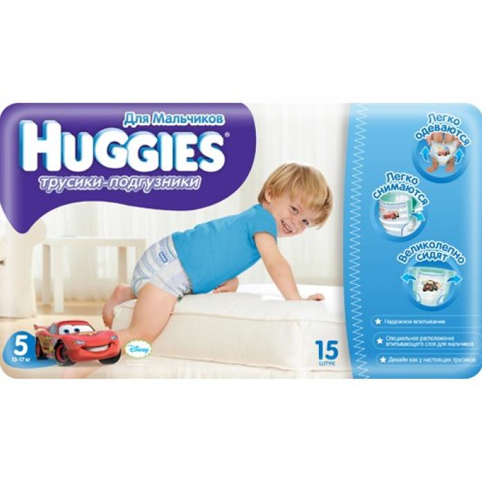 Трусики-подгузники HUGGIES для мальчиков Little Walkers Conv 13-17кг 15 шт размер 5