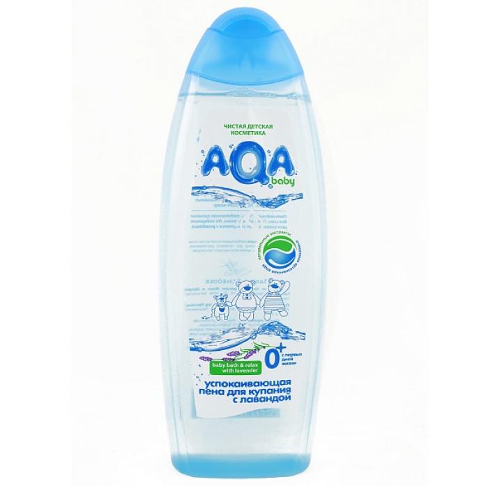 Пена AQA baby для купания успокаивающая с лавандой 500мл 009321