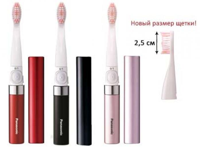 Электрическая зубная щетка Panasonic EW-DS90-K520 черная/белая
