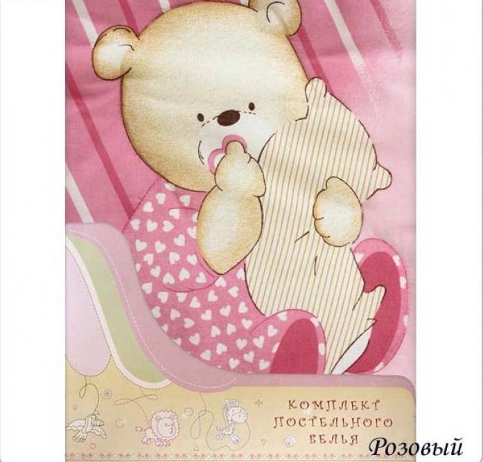 Комплект постельного белья Золотой Гусь Мишутка розовый 1906