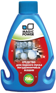 Magic Power MP-846