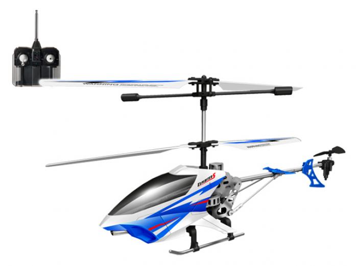 Вертолет Auldey с гироскопом 40см 3 канала YW858402