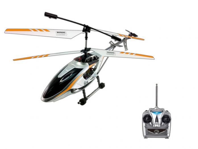 Вертолет Auldey с гироскопом 75 см YW857171