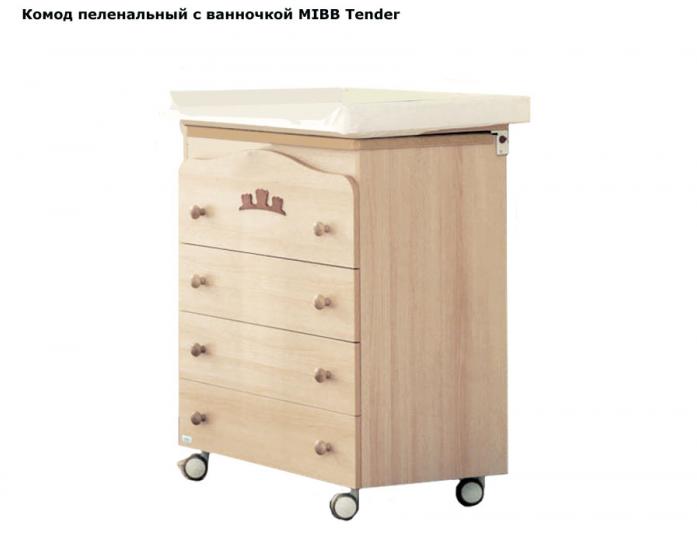 Комод Mibb Tender Sbiancato BG133SBT (3 ящика)